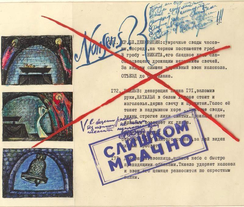 http://www.museikino.ru/upload/iblock/a7d/a7d5f59e18aca605f1e833e66acace5b.jpg
