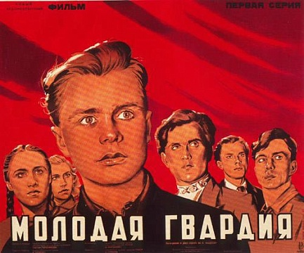 золотой фонд отечественного кино
